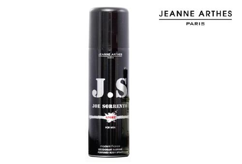 JS Sports Deo Spary-200ml